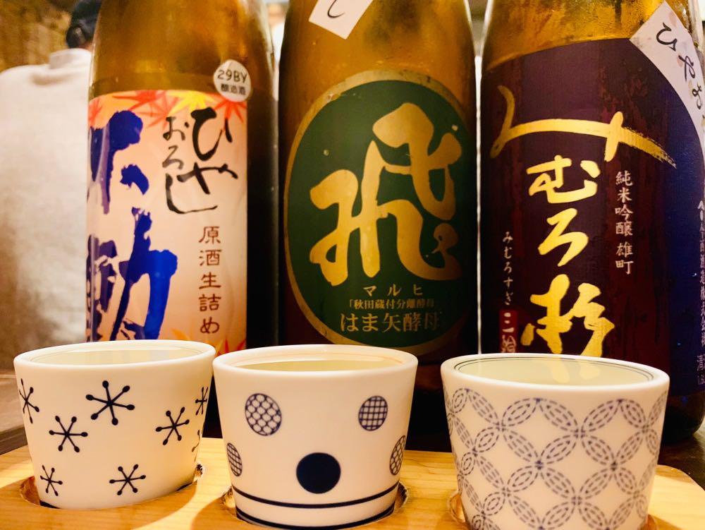 日本酒飲み比べ三種