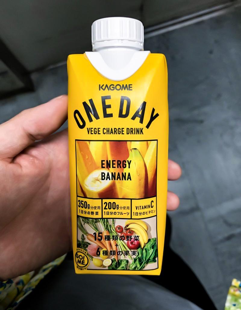 カゴメ ONEDAY 野菜ジュース