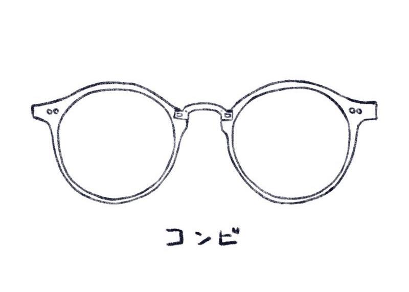メガネのイラスト コンビ