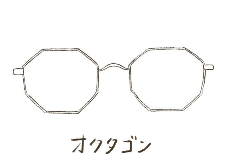 メガネのイラスト オクタゴン