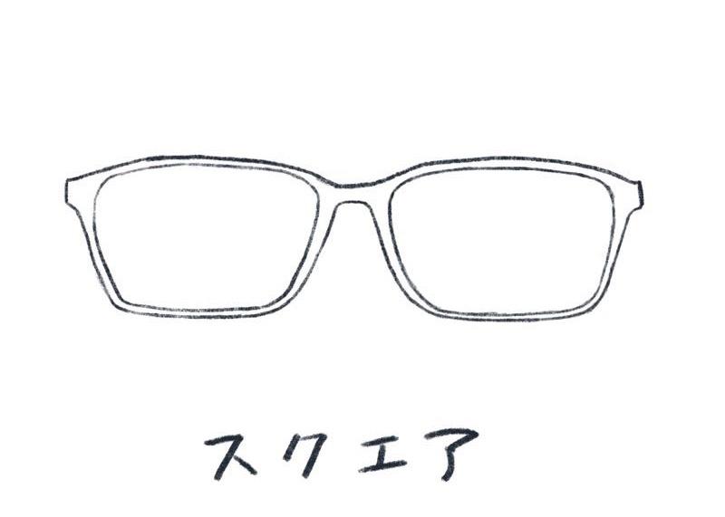 メガネのイラスト スクエア