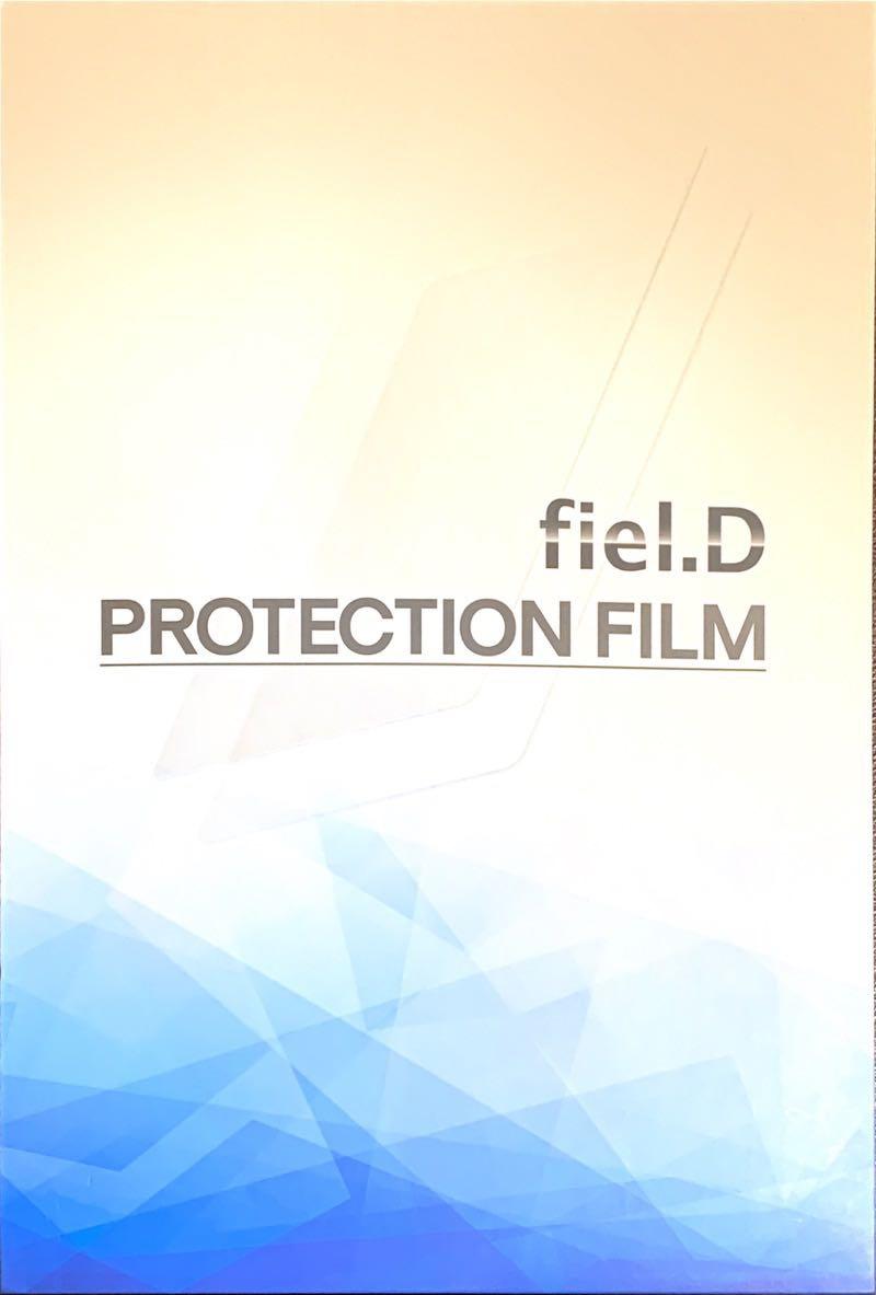 iPadでイラストを描く人向けの保護フィルム