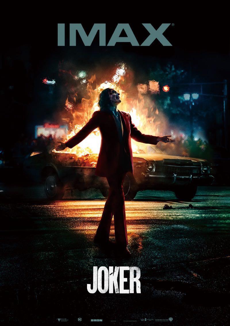 映画『JOKER』IMAXで鑑賞したらもらえるポスター